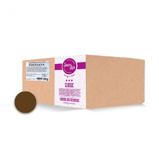 Ζαχαρόπαστα SugarRoll Classic 5kg. Σοκολάτα