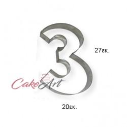 Τσέρκια Inox Υψηλής Ποιότητας αριθμός 3 διάσταση 27 x 20εκ. για 1,7 κιλά τούρτα