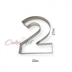 Τσέρκια Inox Υψηλής Ποιότητας αριθμός 2 διάσταση 27 x 20εκ. για 1,7 κιλά τούρτα